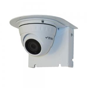 IP видеокамера MT-DW1080IP20SE PoE 2,8 на кронштейне НК-90