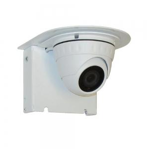 IP видеокамера DVI-D221A SL на кронштейне НК-90